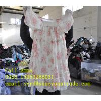 Buy cheap good quality famous summer dresses for women from wholesalers