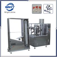Buy cheap Bnf 60A Automatic Soft Tube Inner Heating Filling and Sealing Machine (SUS304) from wholesalers