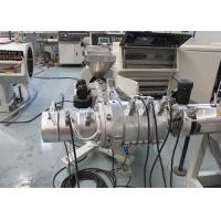 Buy cheap HDPE PVC Plastic Pipe Extrusion Line Die Head With Extrusion Mold And Calibration Tools from wholesalers
