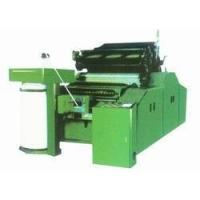Buy cheap A186g Carding Machine from wholesalers