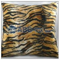 Buy cheap Luxurious Tiger Cushion/Pillow/Cushion Cover from wholesalers