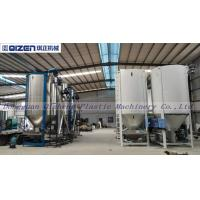 Industrial Large Plastic Mixer Machine For Pellet Spiral Stirring Type