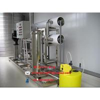 Buy cheap water treatment plant from wholesalers