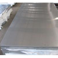 Buy cheap Japan UNS N05500 Monel Nickel Alloy Steel Plates K500 Nickel Alloy Coils Bright from wholesalers