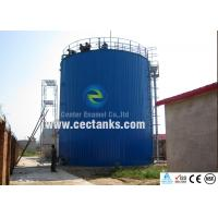 Buy cheap Glass Lined Steel crude oil storage tank Corrosion Resistance from wholesalers