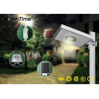 Buy cheap Outdoor 12W LED Street Light With Solar Panel Monocrystalline Silicon Material from wholesalers