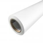 Buy cheap T Shirt Heat Transfer 100m PET Hot Melt Adhesive Film from wholesalers