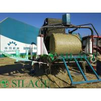 Buy cheap 1.23m*3000m White Silage Bale Net Wrap For Australian Farm from wholesalers