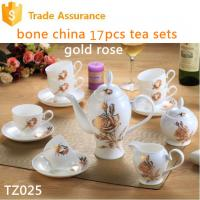 Buy cheap Elegant Ceramic Bone China Golden Rose Color Decal 17PCS Tea and Coffee Sets from wholesalers