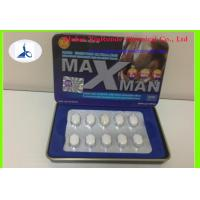 Buy cheap Maxman 10 Pills White Medicine Tablets Male Enhancement Capsules Healthy from Wholesalers