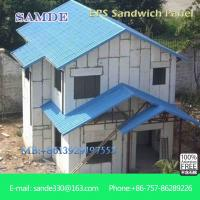 Buy cheap House building models lightweight partition interior sandwich wall insulation material from wholesalers