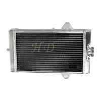 China ATV Full Aluminum Radiator Fit YAMAHA YFM700 06-09  FPS11-7RAP on sale