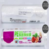Buy cheap Perforated Easy Cut Food Packaging PE Cling Film from wholesalers