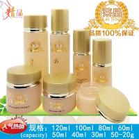 Buy cheap china sale glass 120ml 100ml cosmetic personal skin care toner astringent firming lotion facial mist packaging container from wholesalers