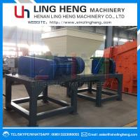 Buy cheap Environmental protection products wood shredder machiner for waste wood, scrap wood, wooden pallets, solid wood, branche from wholesalers