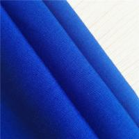 Buy cheap Cotton Twill Fabric for Pants from wholesalers