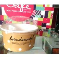 Buy cheap Eco-friendly icecream cup_Food Grade Eco-friendly icecream cup_Wholesale custom flexo printed paper cup bagease package from wholesalers