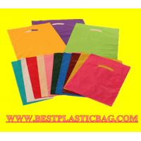 Buy cheap Quality most popular hdpe plastic flat food bags on roll from wholesalers
