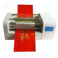 Buy cheap A3 size digital foil stamping machine gold foil printer digital foil printer with auto feeding function for wedding card from wholesalers