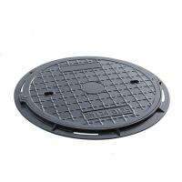 Buy cheap EN124 B125 Double Sealed Access Cover Anti Corrosion For Municipal Engineering from wholesalers