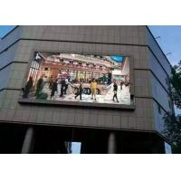 Buy cheap 10mm Outdoor Advertising LED Display , Led Video Display Board from wholesalers