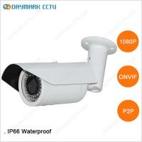 Buy cheap Infrared H.264 HD Bullet IP Camera IP66 Weatherproof ICR from wholesalers