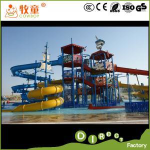 China Giant Pirates of the Caribbean Fiberglass Aqua House Water House Wholesale in Guangzhou on sale