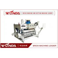 Buy cheap Hydraulic Press Cement Concrete Hollow Block Making Machine 9.6 KW QMY6 - 25 from wholesalers