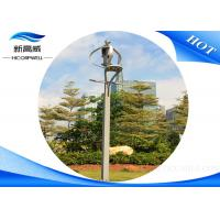 Buy cheap Start speed 1m / s Solar Wind Hybrid Power System Low Noise Long Lasting Life from wholesalers