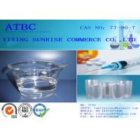 Buy cheap Acetyl Tributyl Citrate ATBC CAS 77-90-7 Non Toxtic Plasticizer C20H34O from wholesalers