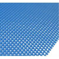 Buy cheap manufacture plain weave polyester forming mesh for industry filter belts from wholesalers