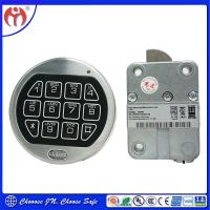 lg 39e u l listed keypad electronic combination lock 102253947. Black Bedroom Furniture Sets. Home Design Ideas