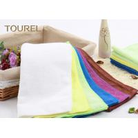 Buy cheap Organic Bamboo Extra Soft Washcloth / Plain Luxury Face Cloths from wholesalers