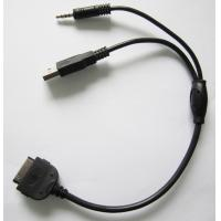Buy cheap BMW/Mini cooper Video iPhone/iPod Y cable interface adapter In-Car USB AUX 61122179623 from wholesalers