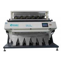Buy cheap Industrial CCD Color Sorter Machine For Cereal / Nut / Bean And Seed from wholesalers