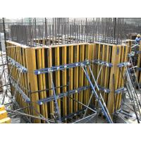 Buy cheap Efficient column formwork, Concrete column formwork, adjustable column formwork,shuttering from wholesalers