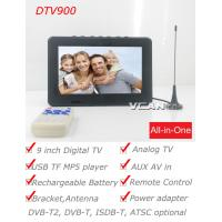 Buy cheap DTV900-DVBT2 9 inch Digital TV Analog TV USB TF MP5 player AV in Rechargeable Battery from wholesalers