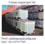 Buy cheap 3-Chloro-2-hydroxypropyltrimethyl ammonium chloride E: yanzhongwen@yztchg.com from wholesalers