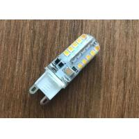 Buy cheap Indoor Lighting G4 Smd Led Light Bulb , Silica Gel Led Low Voltage Light Bulbs from wholesalers