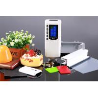 Buy cheap Cheap skin analyzer color analysis instrument color-matching machine colorimeter color difference meter with 4mm NR110 product