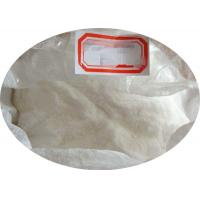 Buy cheap Glucocorticoid Steroids Prednisolone Phosphate Sodium CAS 125-02-0 from wholesalers