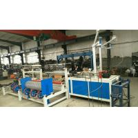 Buy cheap 2m-4m Width Full Automatic Double /Single Wire feeding Chain Link Fence Making Machine from wholesalers