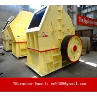 Buy cheap Heavy Hammer Small Stone Crusher Machine High Speed 100-2000 T/H For Highways from wholesalers
