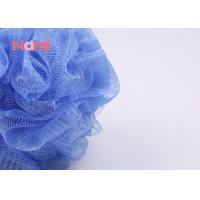 Kid / Adults Back Shower Bath Sponge Exfoliating PE Material Ball Shape
