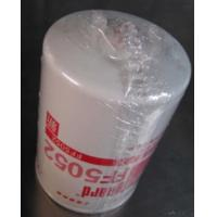 Buy cheap Fuel Filter from wholesalers