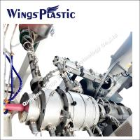 Buy cheap China Professional PPR Pipe Extrusion Machinery Factory from wholesalers