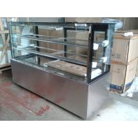 Buy cheap Economical Cake Display Freezer Cabinets Freezer With Curved Glass from wholesalers