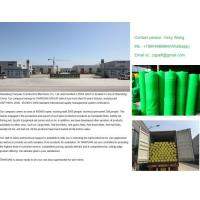 Buy cheap Construction Safety Netting For Scaffolding, HDPE Building Net from wholesalers