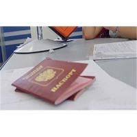 Buy cheap China visa service, visa extension, expired visa service and Invtiation letter from wholesalers