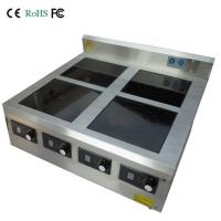 Buy cheap 4 burner induction range cooker from wholesalers